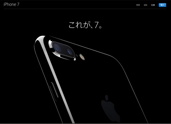 iphone7%e5%a3%81%e7%b4%99