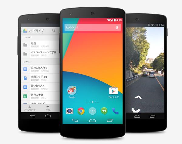 Nexus5やNexus7の壁紙
