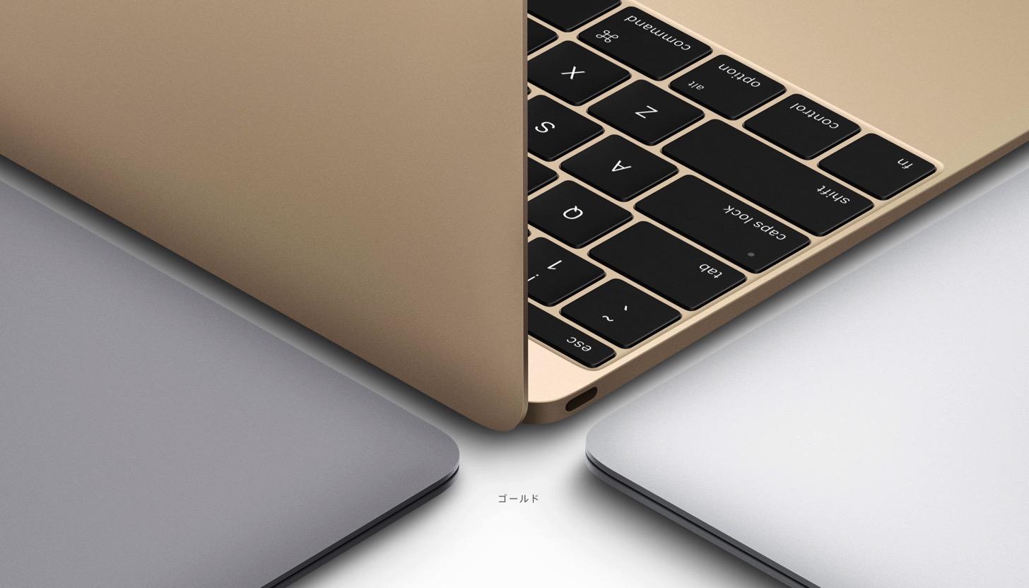 新しい激薄macbook 12inchにはretinaを活かす壁紙を Matomenai